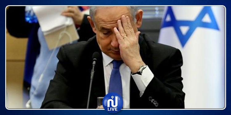 Le Premier ministre israélien accusé de corruption