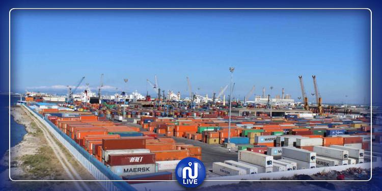 Fermeture du Port de Radès pour 3 jours