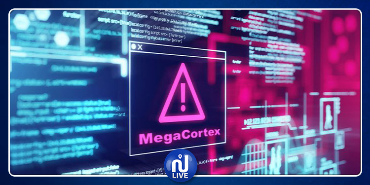 Mise en garde de l'ANSI: MegaCortex, le nouveau ransomware dont il faut se méfier
