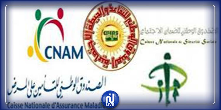 La CNSS et la CNRPS doivent à la CNAM 4 milliards de dinars