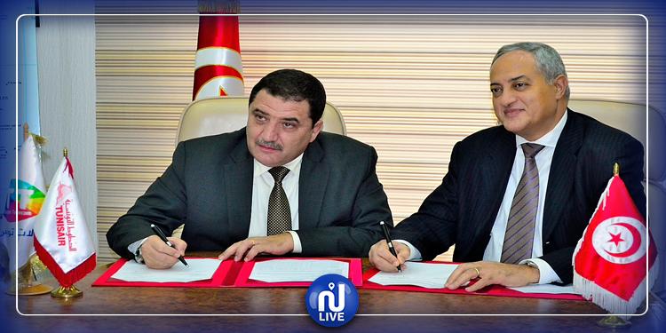 Le système d'information de Tunisair sécurisé grâce à Tunisie Telecom