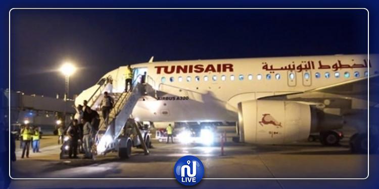 Atterrissage d'urgence d'1 avion de Tunisair, à Marseille…