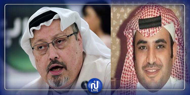 Assassinat de Khashoggi : L'Arabie saoudite condamne à mort 5 personnes