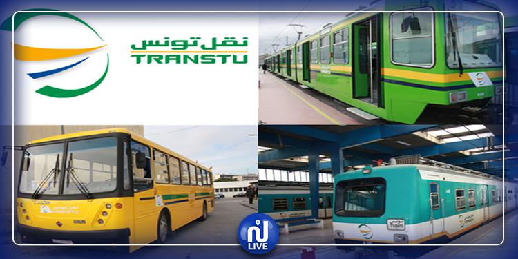 Paralysie totale du trafic des trains, métros et bus