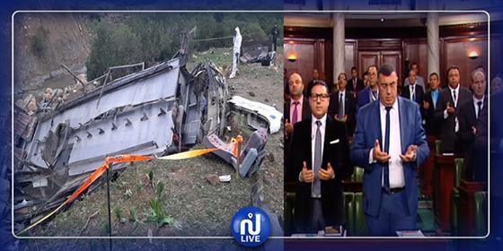 Drame de Amdoun : aujourd'hui, l'annonce de la commission d'enquête
