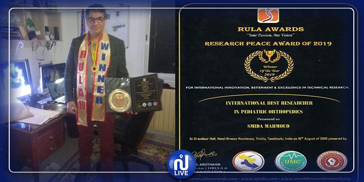 Un Tunisien, meilleur chercheur en orthopédie pédiatrique, dans le monde (photo)