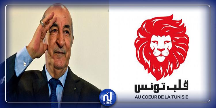 9alb Tounes félicite le nouveau président algérien élu Abdelmajid Tebboune