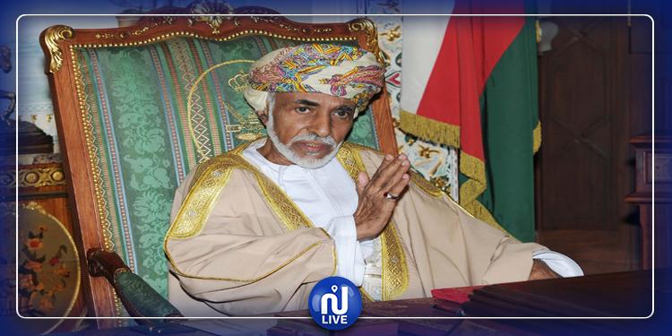Le Sultan d'Oman Qabous Ben Saïd est décédé  (vidéo)