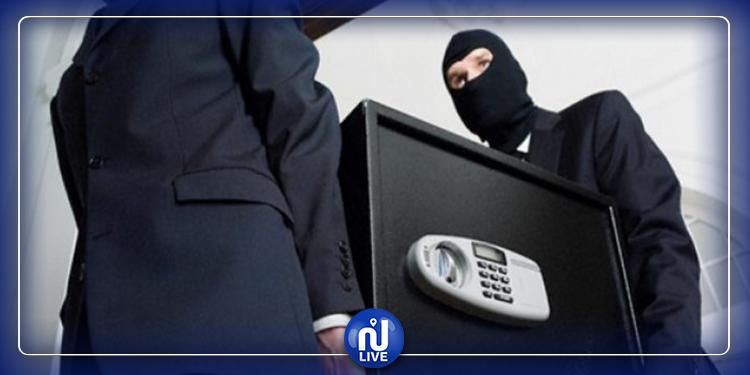 Ezzahrouni : hold-up dans une agence bancaire