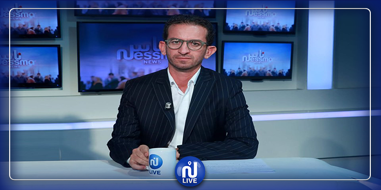 Oussama Khlifi : prêts à nous opposer au gouvernement de l'exclusion