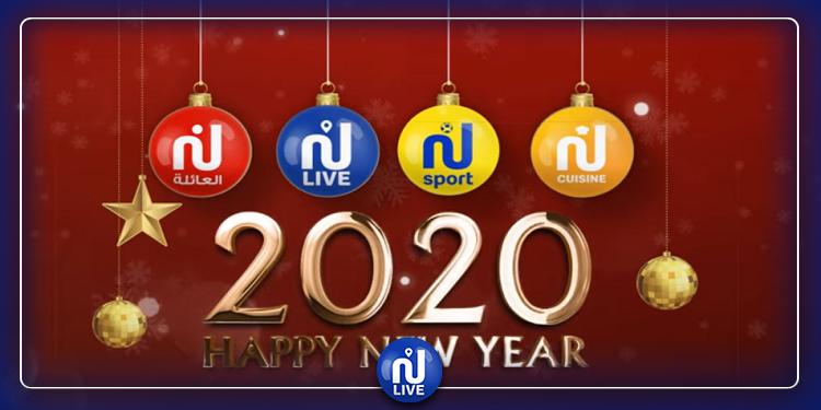 Bonne année 2020 et meilleurs vœux !!!