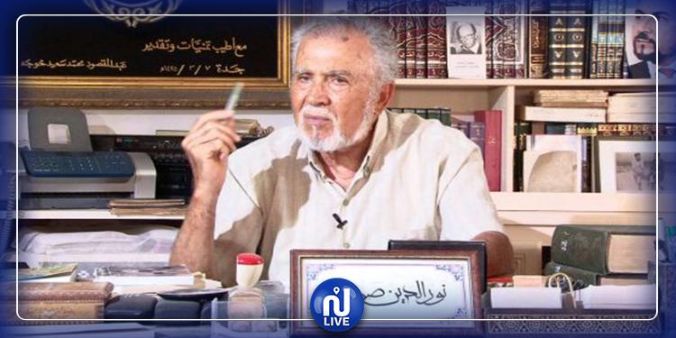 Le poète Noureddine Sammoud hospitalisé