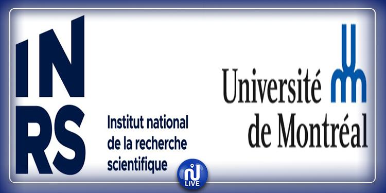 Bourses d'études au Canada en Master et Doctorat