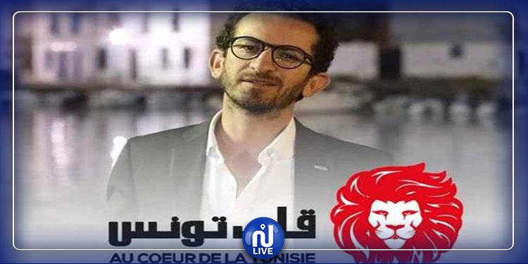 Oussama Khlifi : la priorité c'est unifier les positions et éviter l'exclusion