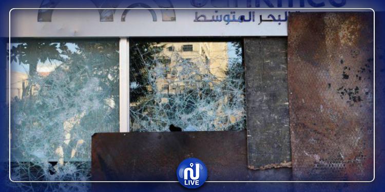 Liban : les banques vandalisées lors des manifestations