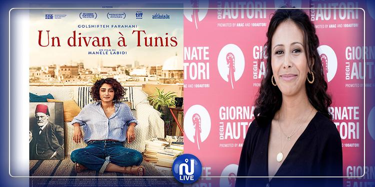 ''Un Divan à Tunis'' affiche complet à l'IMA