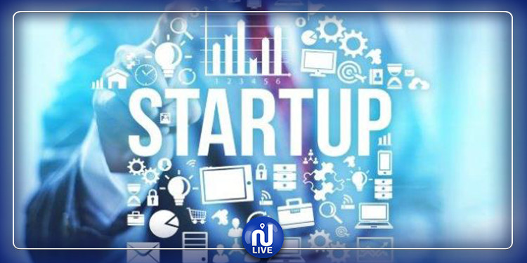 Tech Booster Tunisie 2020 ou comment créer sa start-up….