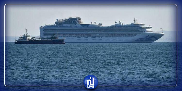 Corona : 10 personnes infectées à bord d'un bateau de croisière au large du Japon