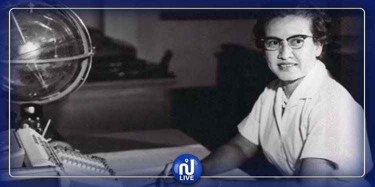Décès de la célèbre mathématicienne Katherine Johnson à l'âge de 101 ans
