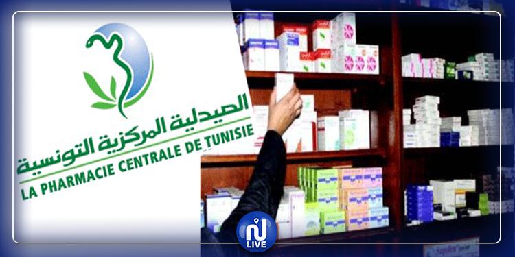 Médicaments : le stock à la Pharmacie centrale ne couvre que 3 mois