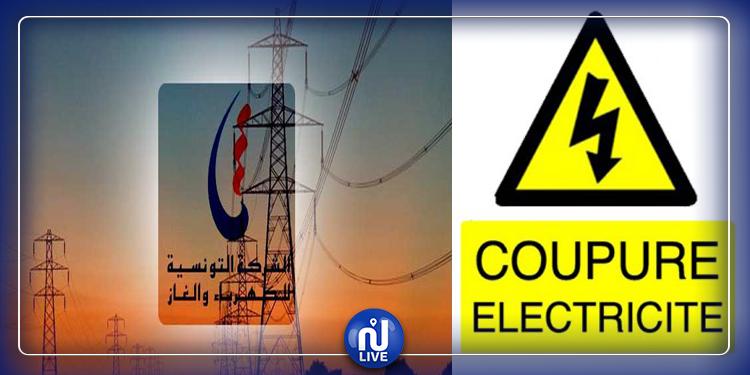 STEG : ces régions seront sans électricité…