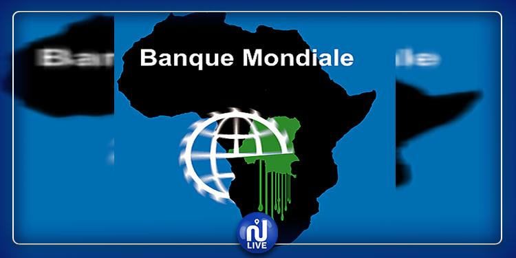 Scandale pour corruption à la Banque Mondiale