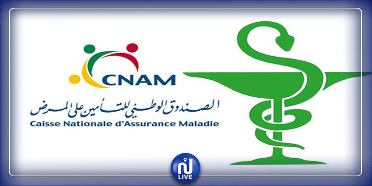 Accord entre la CNAM et le SPOT…