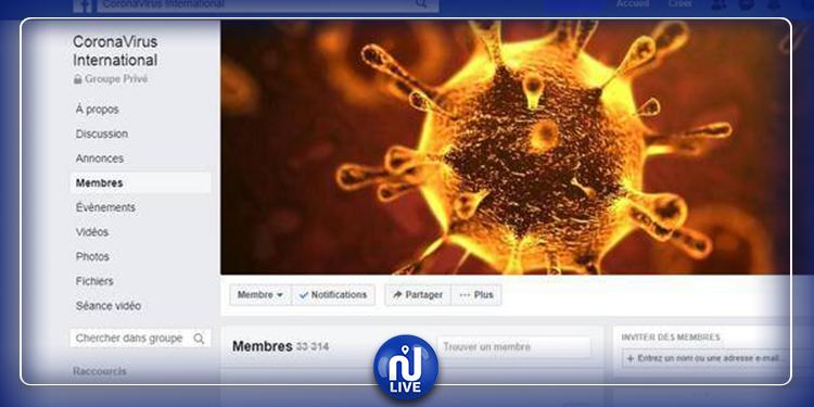 Facebook bloque les publicités sur les remèdes contre le Coronavirus