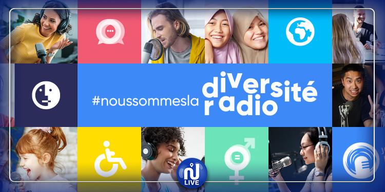 Journée mondiale de la radio : la radio nationale visuelle voit le jour
