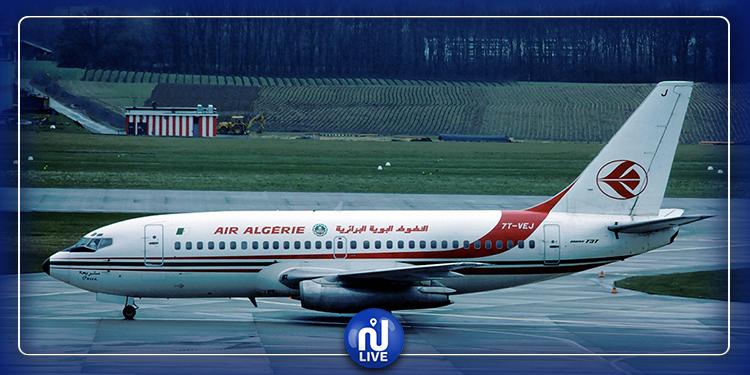 10 Tunisiens arrivent de Wuhan, dans un avion spécial algérien