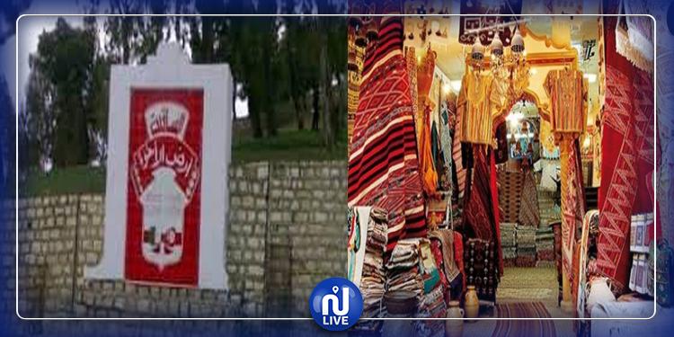 Sakiet Sidi Youssef: l'artisanat réunit deux pays…