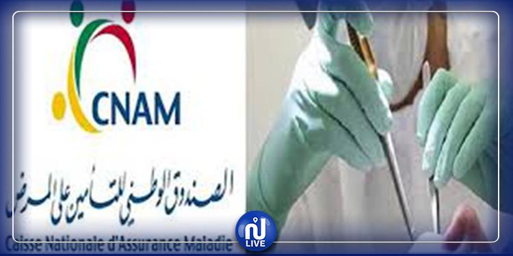 Accord entre la CNAM et les médecins dentistes