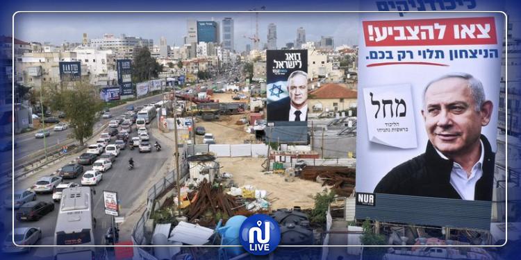 Netanyahu tente désespérément de remporter un nouveau mandat