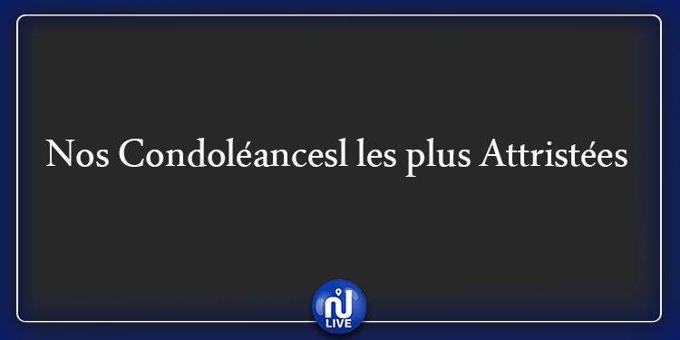 Décès du frère de notre collègue Ahlem challouf : Condoléances de la chaîne Nessma