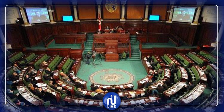 Séance plénière sur l'amendement de la loi électorale