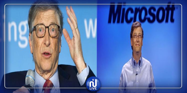 La Légende de Microsoft Bill Gates, quitte la boîte