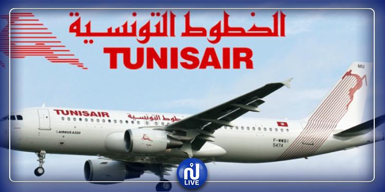 Les détails des vols Tunisair de et vers la France