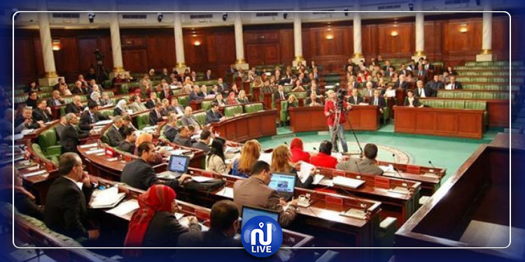 Large refus de la société civile de l'amendement de la loi électorale