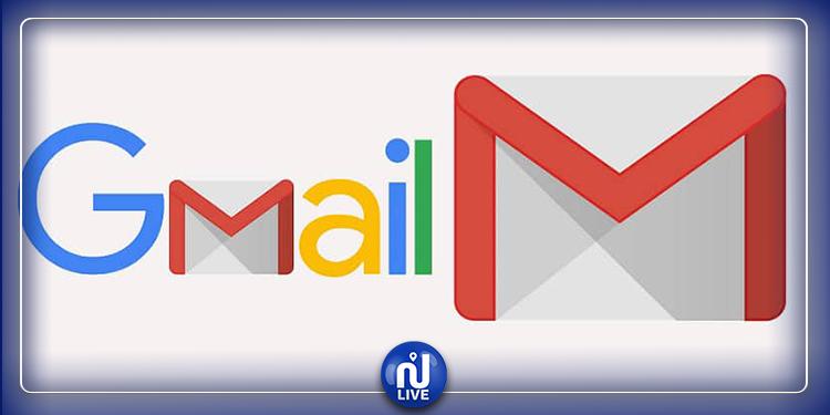 Comment  annuler l'envoi d'un mail, utiliser les filtres...sur Gmail