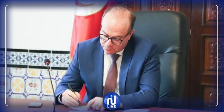 Le Projet de loi de Fakhfakh pour légiférer par ordonnance devant l'ARP