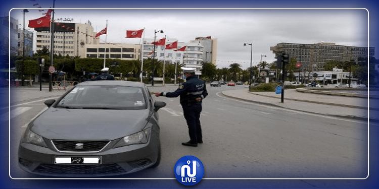 Confinement: Les demandes d'autorisation de circulation mises en ligne