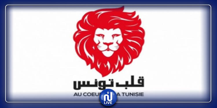 Qalb Tounes condamne l'attentat terroriste au Lac 2