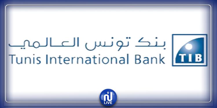 Covid-19 : la Tunis International Bank fait don de 4 MD à la Tunisie