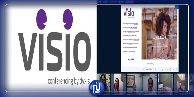 ''VISIO.TN'' : 1ère plateforme de visioconférences publiques en Tunisie