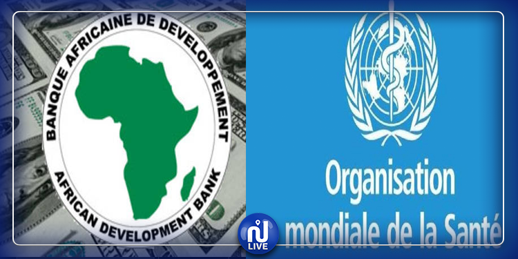 COVID-19 : 2 millions de dollars de la BAD à l'OMS, pour l'Afrique