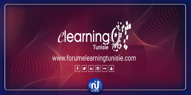 E-learning : Huawei aux côtés des étudiants tunisiens