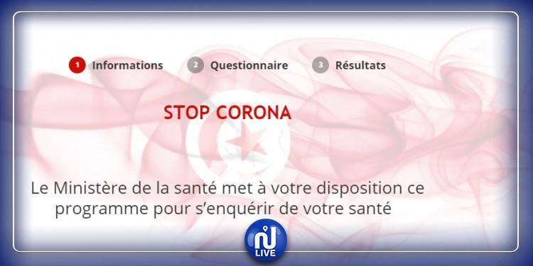 STOP CORONA : un questionnaire qui prend de vos nouvelles