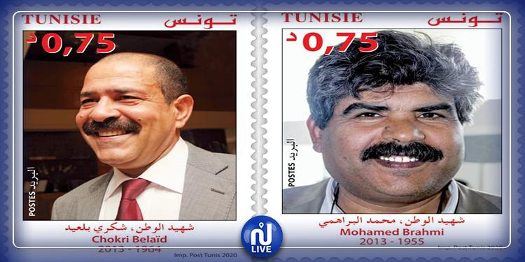 La Poste émet 2  timbres à l'effigie des martyrs Belaïd et Brahmi