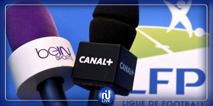 BeIN suspend le paiement des droits TV à la LFP