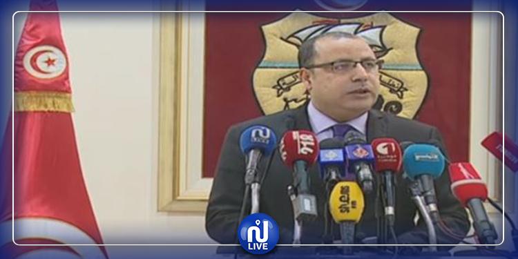 Hichem Mechichi : la situation est grave…